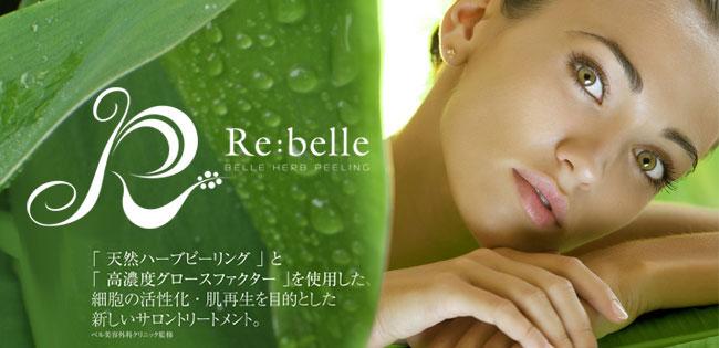 menu-rebelle